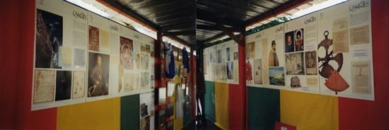exposition - Saint-Loup au coeur du Portugal